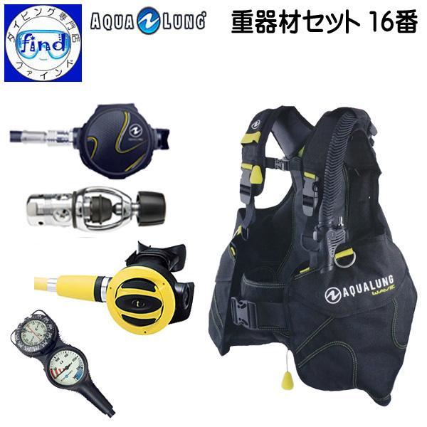 重器材 セット ダイビング 16番 BCD ウェーブ レギュレーター カリプソ オクトパス TUSA ゲージ 2連(残圧計+コンパス) アクアラング TUSA BC欠品サイズあり