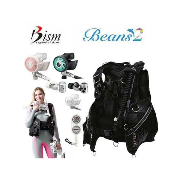 Bism ビーイズム 重器材セット 25番 BCD エアーBC  JA3610 JA3611  レギュ Tiネレウス RX-3410  オクト ゲージ フルセット  ダイビング