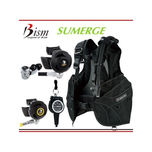 Bism ビーイズム  重器材セット 23番BCD サマージマーク2 JS-3420 レギュ サマージ RS3000 オクトSS2600 シングルライトゲージ GK2410