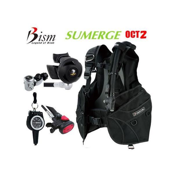 ダイビング 重器材 セット 24番 Bism ビーイズム  BCD サマージマーク2 JS3430 レギュ サマージ RS3000  オクト OCT2  シングルライトゲージ GK2410