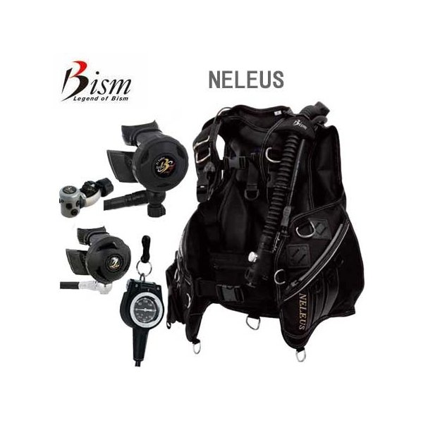 Bism ビーイズム 重器材セット 29番  BCD NEREUS  ネレウス JX3010D  レギュ ブラック/ホワイトネレウス RX3430K RX3430W   SS2600  GK2410