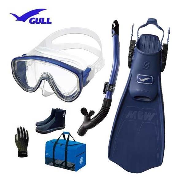 GULL ガル ダイビング 軽器材 6点セット アビーム マスク スノーケルドライ ミューサイファー フィン  ブーツ グローブ メッシュバッグ 男性 女性