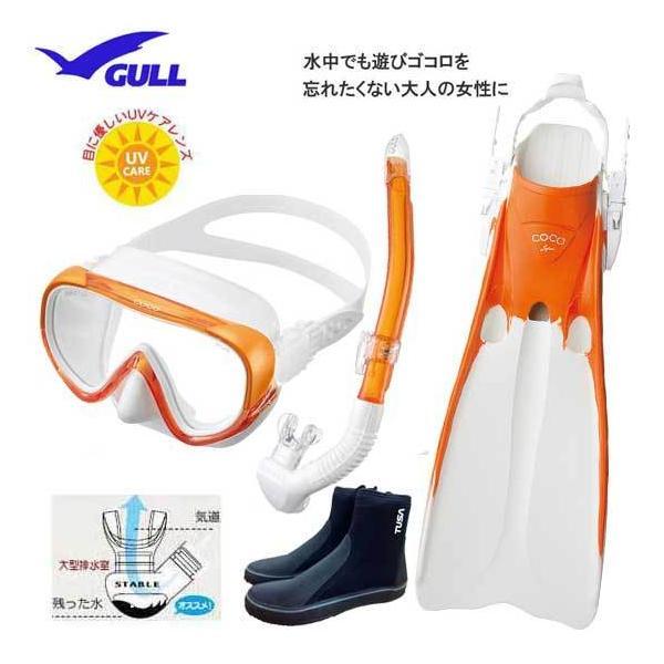 GULL ガル  軽器材4点セット  COCO ココ マスク  レイラステイブル スノーケル ココフィン  TUSA ブーツ レディース セット UVレンズ 紫外線カット