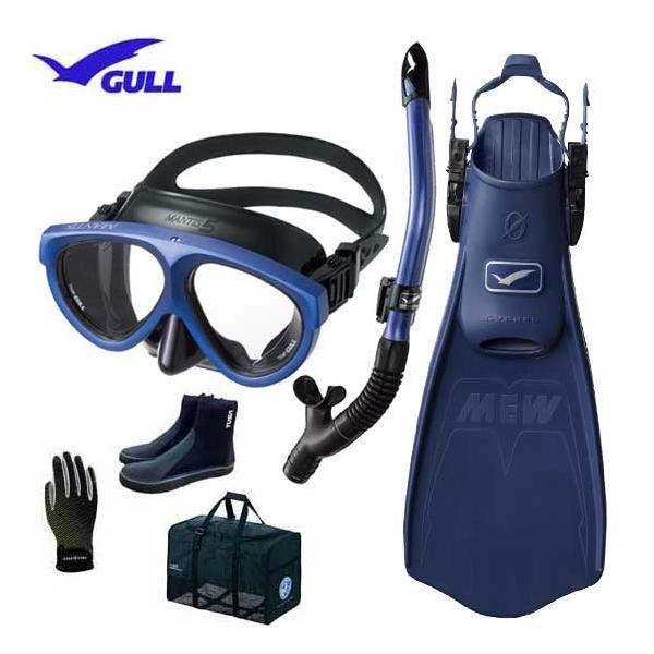 GULL ガル ダイビング 軽器材6点セット ミュー サイファ— フィン マンティス5  カナールドライ スノーケル ブーツ メッシュ グローブ