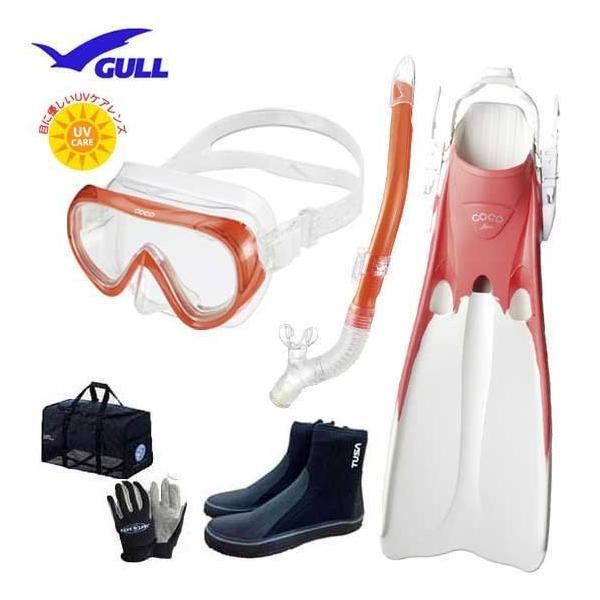 GULL ガル 女性 ダイビング 軽器材6点セット  ココ マスク  レイラドライSP スノーケル ココフィン ブーツ グローブ メッシュバッグ