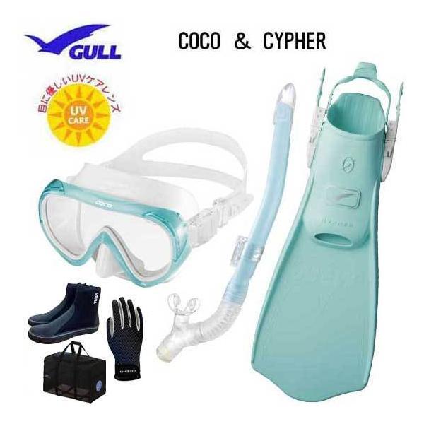 GULL ガル 女性 ダイビング 軽器材6点セット  ココ マスク  レイラドライ スノーケル ミュー・サイファーフィン ブーツ グローブ メッシュバッグ