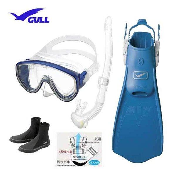GULL ガル  ダイビング 軽器材 4点セット アビーム マスク カナールステイブル/レイラステイブル スノーケル ミューサイファー フィン  ブーツ