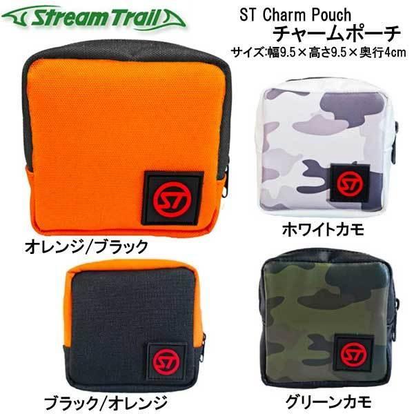 ストリームトレイル ST Charm Pouch チャームポーチ ベルクロストラップでアジャスターへ取り付けたり、ベルトに通したりして着装することが可能
