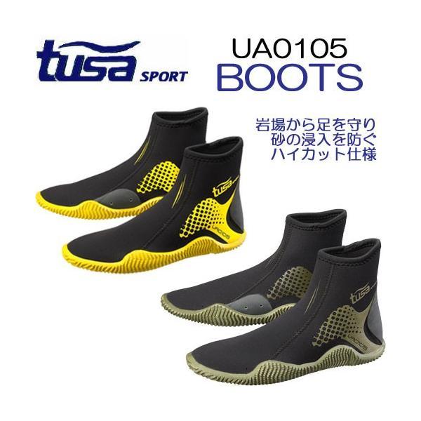 【ポイント10倍】マリンブーツ TUSA SPORT ツサスポーツ UA0105 BOOTS ハイカット ダイビング シュノーケル