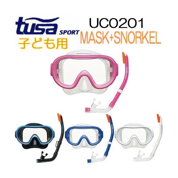 【ポイント10倍】マスクスノーケル 子供用 2点セット TUSA SPORT UC0201 ツサスポーツ  キッズ シュノーケル 素潜り