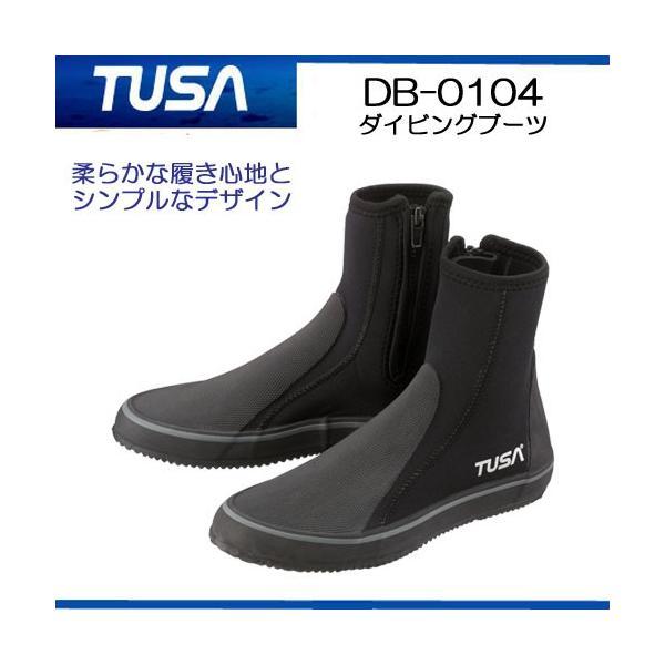 TUSA(ツサ)  DB-0104 ダイビングブーツ ファスナー付き DB0104  22-29cm対応