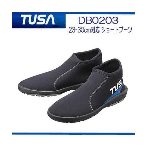 TUSA  DB-0203 マリンシューズ ダイビングブーツ ショートタイプ 23-30cm  DB0203 2021モデル