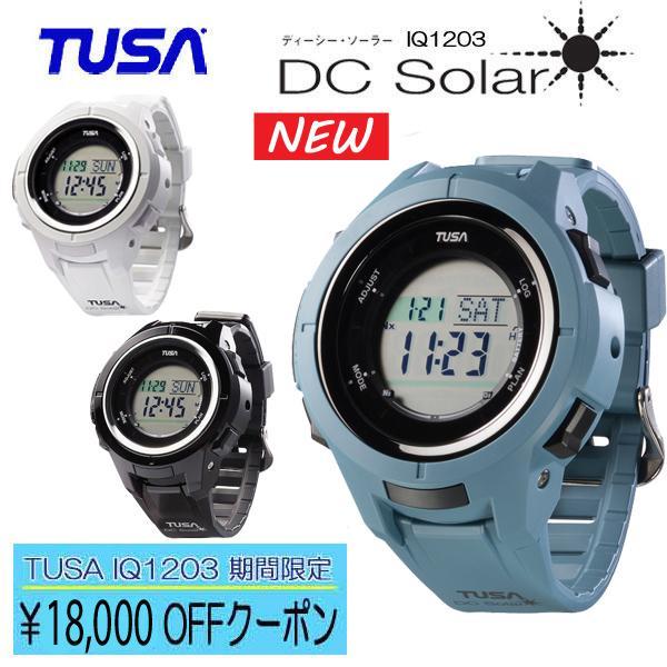 BKM あすつく WM 11月末頃入荷 予約受付中 ポイント15倍 TUSA(ツサ) IQ1203 DC Solar ダイブコンピューター( 保護するレンズガードプレゼント)