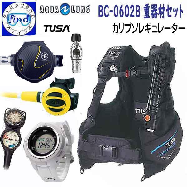 予約受付中 ダイブコンピューター付 ダイビング TUSA重器材セット 3番C BCD BC0602B アクアラング カリプソ  オクト SS20   ゲージ SCA150J  IQ-1203