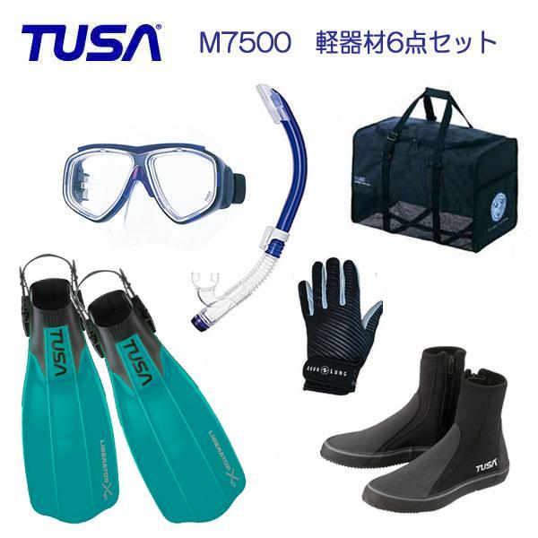 ポイント3倍   TUSA 軽器材 6点セット M-7500 マスク&TUSA スノーケル SF5000/SF5500 フィン  DB-0104 ブーツ グローブ BA0105メッシュバッグ