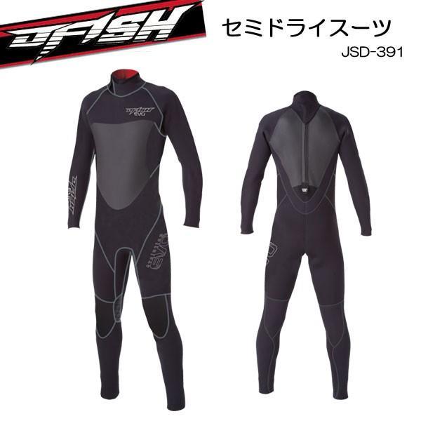 JSD391  セミドライスーツ J-FISH ★ジェイフィッシュ ★  SEMI DRY SUITS  ■既製スーツ JSD-391 ジェットスキー マリンジェット メーカー在庫確認