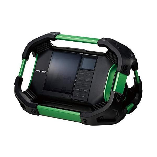 HiKOKI(ハイコーキ) 旧日立工機 14.4V 18V共用 コードレスラジオ 充電式 Bluetooth機能搭載 グリーン