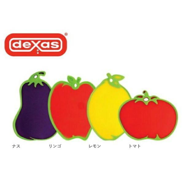 dexas(デクサス) カッティングボード フルーツ&ベジタブル