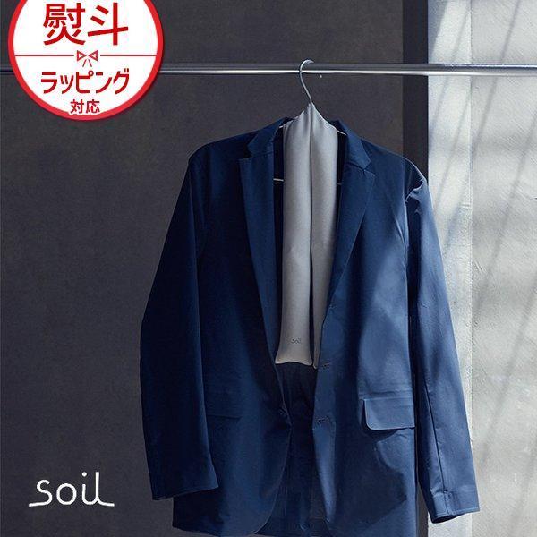 soil (ソイル) DRYING TUBE(ドライング チューブ) L377 fine-dream