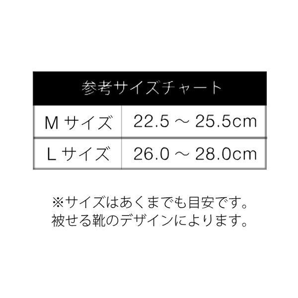Kateva カテバ シューズカバー Mサイズ KTV-255【メール便対応】|fine-dream|07