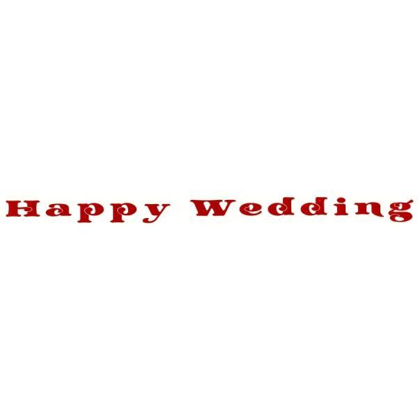 ファインホームのカッティングステッカー cs-073 Happy Wedding