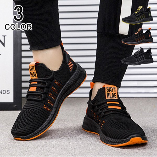 finelife2021_aboots274