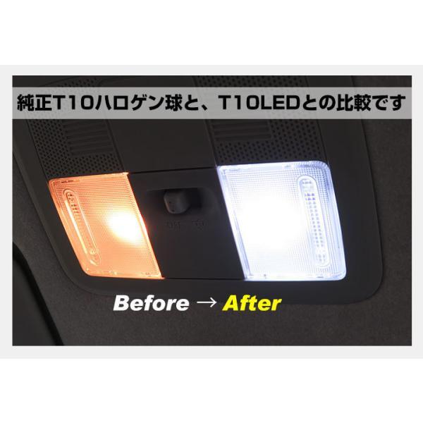 LED ナンバー灯 T10 ウェッジ球 送料無料 ホワイト 白色 1個|finepartsjapan|04