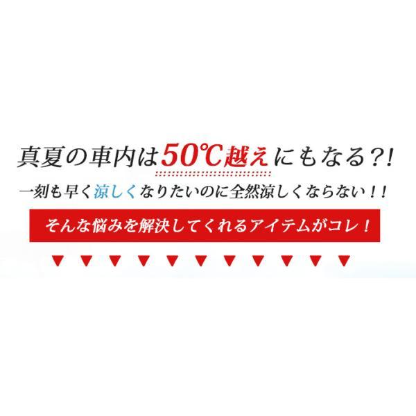 扇風機 車用 12V 冷房 シガー電源 簡単 クーラー 車載用 車内 暑い 夏 ブラック 風 シガー 静音 キッズ 子ども 車中泊 風量調整 普通車 軽自動車 クリップ 車|finepartsjapan|03