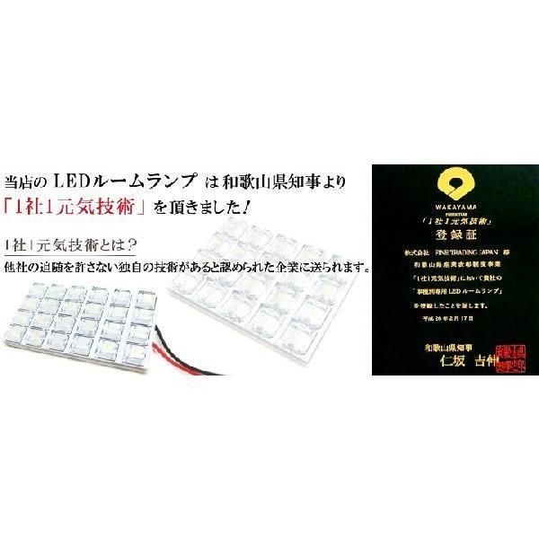 ノア ヴォクシー 80系 LEDルームランプ ZRR80W X ZS 6点セット 前期 後期 保証6 finepartsjapan 05