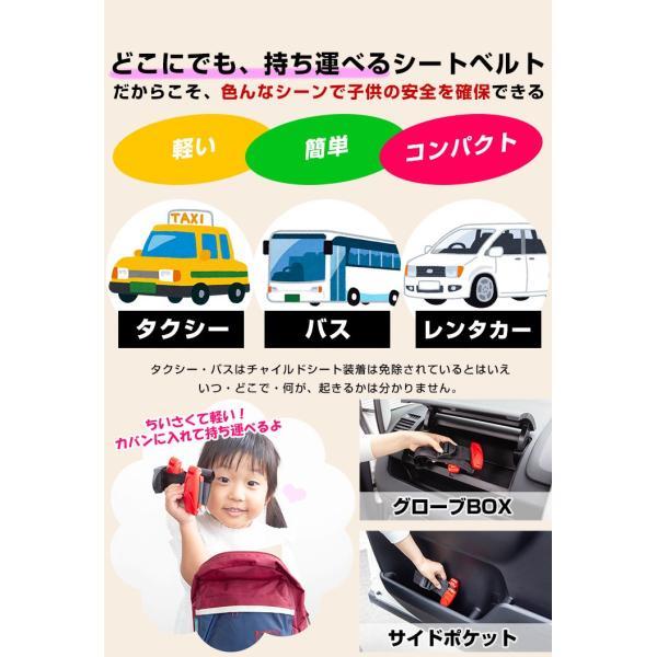 キッズベルト チャイルドシート ブースターシート ジュニアシート 子供用シートベルト スマートキッズベルト 安全ベルト 車 安全シート カーシート 旅行|finepartsjapan|05