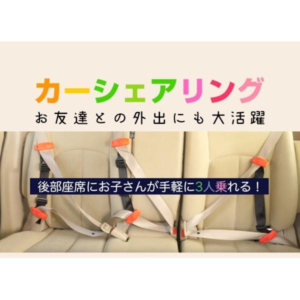キッズベルト チャイルドシート ブースターシート ジュニアシート 子供用シートベルト スマートキッズベルト 安全ベルト 車 安全シート カーシート 旅行|finepartsjapan|07