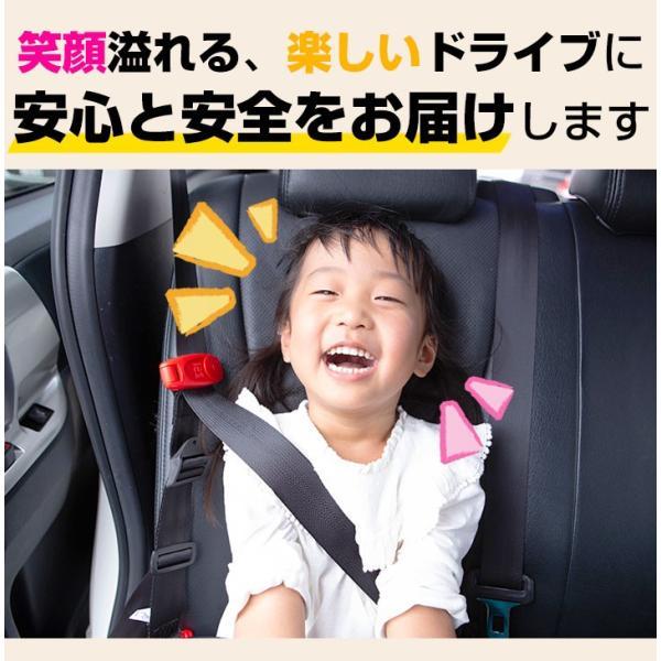 キッズベルト チャイルドシート ブースターシート ジュニアシート 子供用シートベルト スマートキッズベルト 安全ベルト 車 安全シート カーシート 旅行|finepartsjapan|08