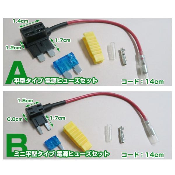 平型 ミニ平型 低背 ヒューズ ヒューズホルダー 15A 12V 24V 簡単電源取り出 ETC取り付|finepartsjapan|04