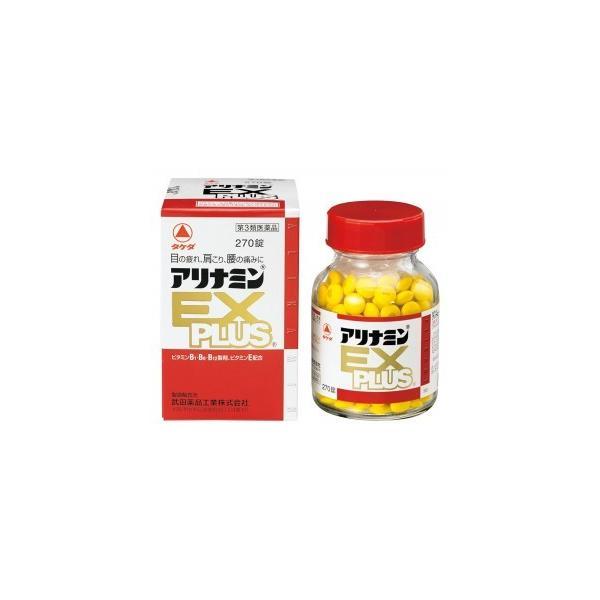 「タケダ」アリナミンEXプラス270錠「第3類医薬品」