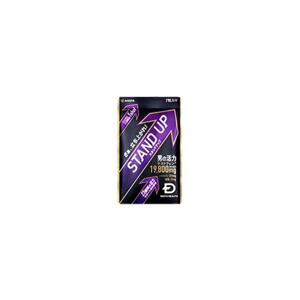 「アンファー」 スタンドアップ 7錠入 (1回分) 「健康食品」