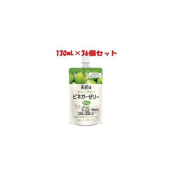 「CJ FOODS JAPA」 美酢 (ミチョ) ビューティービネガーゼリー 青りんご 130g×36個セット 「フード・飲料」