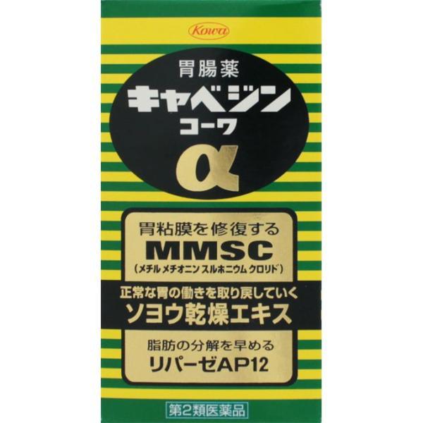 「興和」 キャベジンコーワα 300錠 「第2類医薬品」