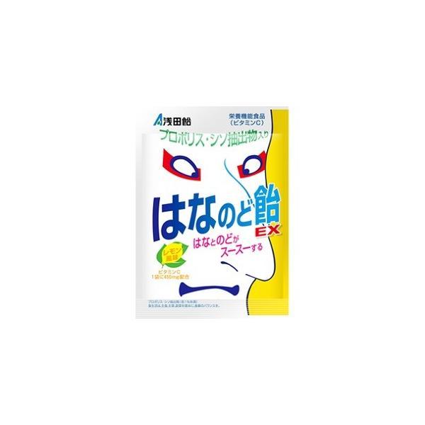 「浅田飴」 はなのど飴EX レモン風味 70g (栄養機能食品) 「健康食品」