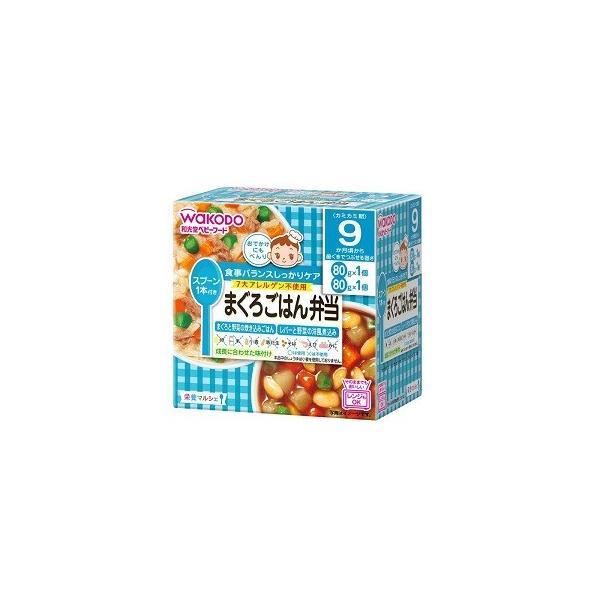 「アサヒ」 和光堂 栄養マルシェ まぐろごはん弁当 80g×2パック入 「フード・飲料」
