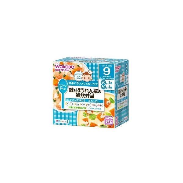 「アサヒ」 和光堂 栄養マルシェ 鮭とほうれん草の雑炊弁当 80g×2パック入 「フード・飲料」