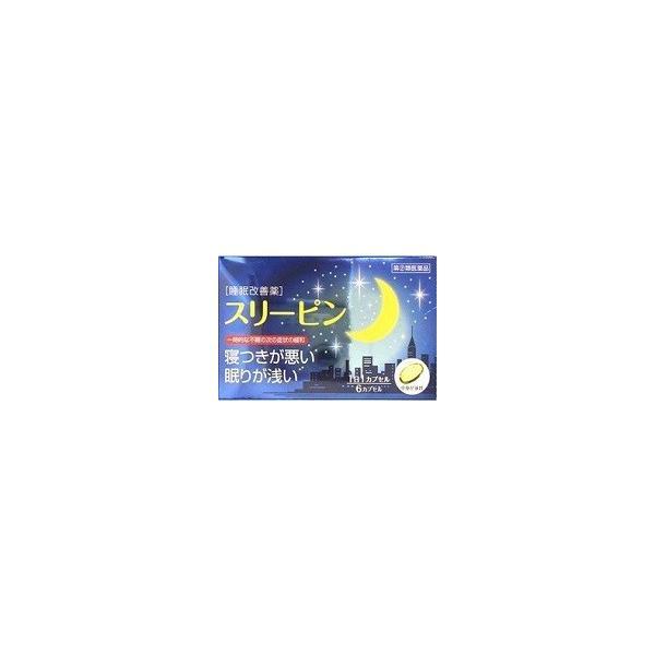 「薬王製薬」スリーピン6カプセル「第(2)類医薬品」