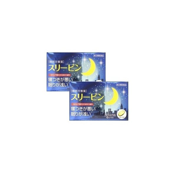 「薬王製薬」スリーピン6カプセル×2個セット「第(2)類医薬品」