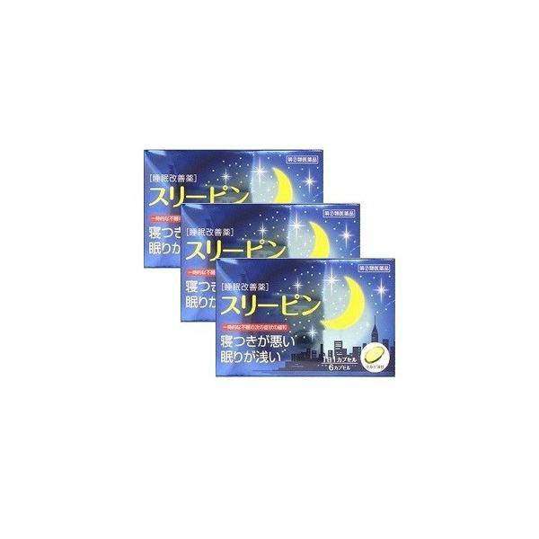 「薬王製薬」スリーピン6カプセル×3個セット「第(2)類医薬品」