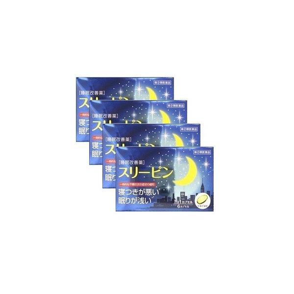 「薬王製薬」スリーピン6カプセル×4個セット「第(2)類医薬品」