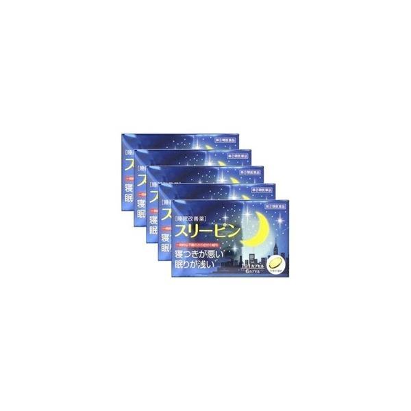 「薬王製薬」スリーピン6カプセル×5個セット「第(2)類医薬品」