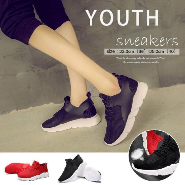 送料無料 スニーカー レディース スポーツシューズ 軽量 通気性 履きやすい靴 ランニングシューズ