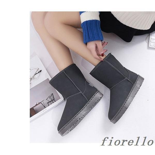 レディースシューズ 靴 ブーツ スノーブーツ フラットソール カジュアル スエード 韓国風 半長靴 シンプル 無地 ムートンブーツ ミドル ファッション 冬
