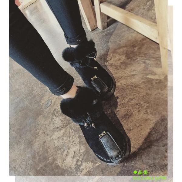 ムートンブーツ レディース ショートブーツ ファー付 スキーブーツ ふわふわ 保温ブーツ 防寒ブーツ 裏起毛 秋冬靴 暖かめ シンプル
