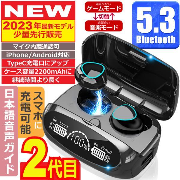 |ワイヤレスイヤホン Bluetooth5.2 日本語音声ガイド コンパクト 高音質 重低音 防水 …