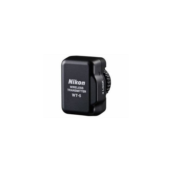 Nikon ワイヤレストランスミッター WT5